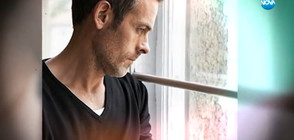 Симптоми и решения за зимната депресия