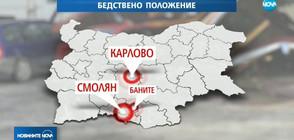 Ураганни ветрове връхлетяха България (ОБЗОР)