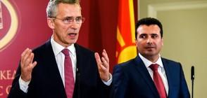 Генералният секретар на НАТО: Македония трябва да уреди спора за името