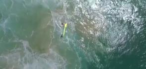 За пръв път дрон спаси хора от удавяне (ВИДЕО)