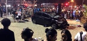 Кола уби бебе и рани 17 души в Рио де Жанейро (ВИДЕО+СНИМКИ)