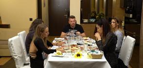 """Семейна вечеря под напрежение с Даниел Ангелов в """"Черешката на тортата"""""""