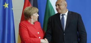 Пресконференцията на Меркел и Борисов (ВИДЕО)
