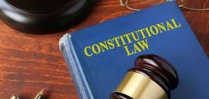 Философията на Си Цзинпин ще бъде вградена в Конституцията