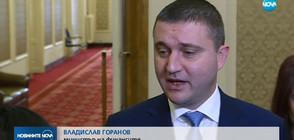 Докладът на ДАНС за пробив в Митниците ще бъде разсекретен (ВИДЕО)