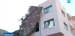 Отмениха бедственото положение в община Смолян