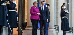 Меркел и Макрон договарят реформа в Еврозоната