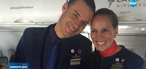 Папата ожени чилийска двойка на борда на самолет