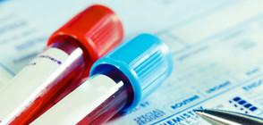 Учени създадоха метод за диагностициране на аутизъм чрез кръвен анализ