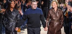 Легендарните Кейт Мос и Наоми Кембъл на модния подиум в Париж (ВИДЕО+СНИМКИ)