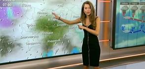 Прогноза за времето (20.01.2018 - сутрешна)