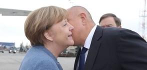 Меркел: Благодаря на България, че пази външната граница на ЕС с Турция (ВИДЕО+СНИМКИ)