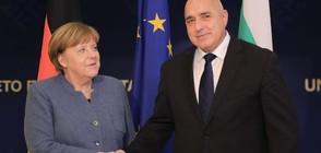 Борисов: Меркел знае, че сме страна, спазваща фискална дисциплина (ВИДЕО+СНИМКИ)