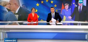 Новините на NOVA (20.01.2018 - централна)