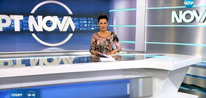Спортни новини (20.01.2018 - централна)