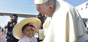 Половин милион души на молитва с папата в Перу (ВИДЕО+СНИМКИ)
