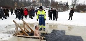 Посланикът на САЩ в Русия се потопи в ледени води и обу ватенки (СНИМКА)