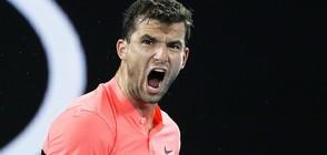 Гришо разби Ник Кириос на Australian Open (ВИДЕО+СНИМКИ)
