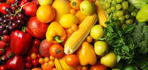 Кои храни предпазват от рак?