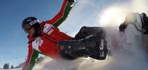 Радо Янков финишира втори на Световното по сноуборд