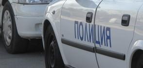 Пиян шофьор от Беларус нападна полицаи в Прохода на Републиката