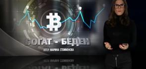 Темата на NOVA: Лесна печалба или загуба е манията с криптовалутите?