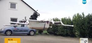 Да пътуваш в летяща вана