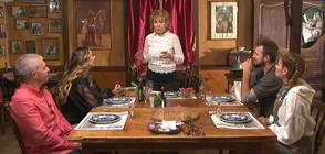 """Вечеря-фламбе в Дивия запад с Ирен Кривошиева в """"Черешката на тортата"""""""