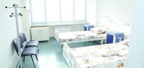 Договориха се за по-високи цени на клиничните пътеки от 1 април