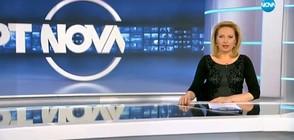 Спортни новини (22.01.2018 - централна)