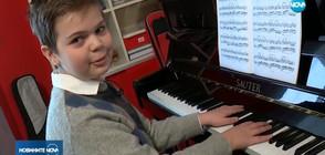 Да попаднеш в учебника по музика едва на 10 г. (ВИДЕО)