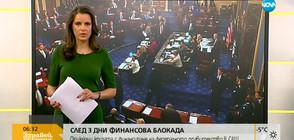 Новините на NOVA (23.01.2018 - 6.20 ч.)