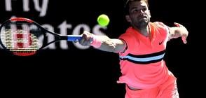 Британец спря Григор Димитров към полуфиналите в Мелбърн (ВИДЕО+СНИМКИ)