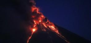 Вулкан на Филипините бълва лава на 700 метра (ВИДЕО+СНИМКИ)