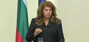 Йотова: Защо българите в чужбина бяха изключени от дебата за председателството?