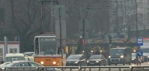 Предупреждение за опасно мръсен въздух в почти цяла София