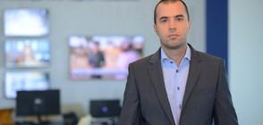 Разследване в Темата на NOVA: БДЖ Игри
