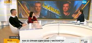 "Владислав Симов: ""Шеф под прикритие"" е сериозно предизвикателство"
