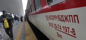 БДЖ ще получи до 100 млн. лева за новите влакове