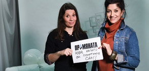 """Какви са бъдещите планове на победителя в ПРОМЯНАТА 2017/2018 """"Оле Мале""""?"""