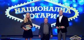 """Mилионерът от """"Големият Джакпот"""" Димитър Митев: Чувствам се много по-добре отпреди"""