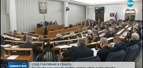 Полският парламент одобри спорен закон за Холокоста