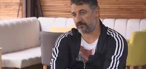 """Вечер на изненадите с Кирил Ефремов в """"Черешката на тортата"""""""