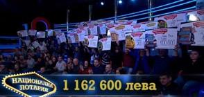 Варненка ще заведе семейството си на пътешествие с 200 000 лева от Национална лотария