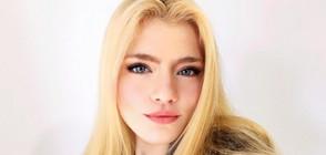 """Стела от """"София – Ден и Нощ"""" става моден дизайнер"""