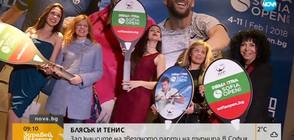 БЛЯСЪК И ТЕНИС: Зад кулисите на звездното парти на турнира в София (ВИДЕО+СНИМКИ)