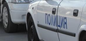 Млада жена беше открита завързана в жилище в село Добри дял
