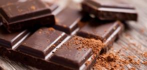 Черният шоколад е полезен срещу високо кръвно