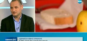 ЗДРАВОСЛОВНО ХРАНЕНЕ: Какво ядат българските деца?