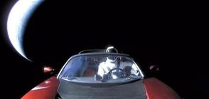 """""""Тесла""""-та на Илон Мъск може да се сблъска със Земята (СНИМКИ)"""